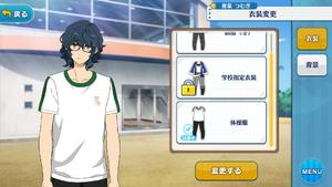 Tsumugi Aoba PE Uniform Outfit