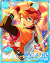 (Sincere Play Ball) Subaru Akehoshi Bloomed