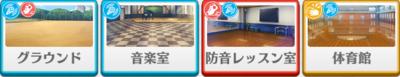 1-B lesson Yuta Aoi locations
