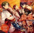 AKATSUKI Unit Song CD - 2