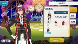 Ibara Saegusa Wonder Game Outfit
