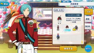 Kanata Shinkai Chocolat Fes Outfit