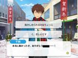 Radiant☆Hot Holiday Party/Chiaki Morisawa Normal Event