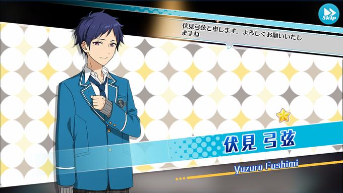 Yuzuru Fushimi (Card) Scout CG