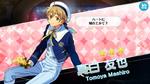 (Fluffy Rabbit) Tomoya Mashiro Scout CG