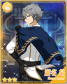 (Song of Advancing) Izumi Sena