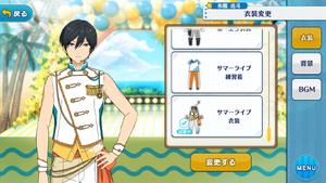 Hokuto Hidaka Summer Live Outfit