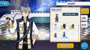 Izumi Sena Today's Protagonist (Crown) Outfit