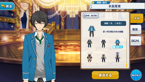 Ritsu Sakuma Student Uniform (Winter, 3rd Year) Outfit