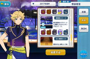 Sora Harukawa Pleiades Night Outfit