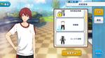 Tsukasa Suou PE Uniform