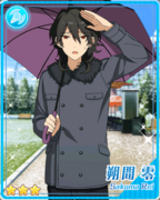 (Amusement Park Enjoyment) Rei Sakuma