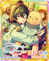 (Big Bear) Mika Kagehira Rainbow Road Bloomed