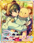(Big Bear) Mika Kagehira Rainbow Road Bloomed