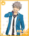 Koga Oogami (Card)