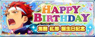 Kuro Birthday Banner
