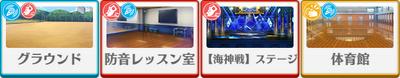 Reminiscence*Ryusei Bonfire Chiaki Morisawa locations