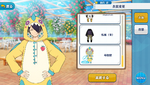 Shinobu Sengoku Strawberry Monster Outfit