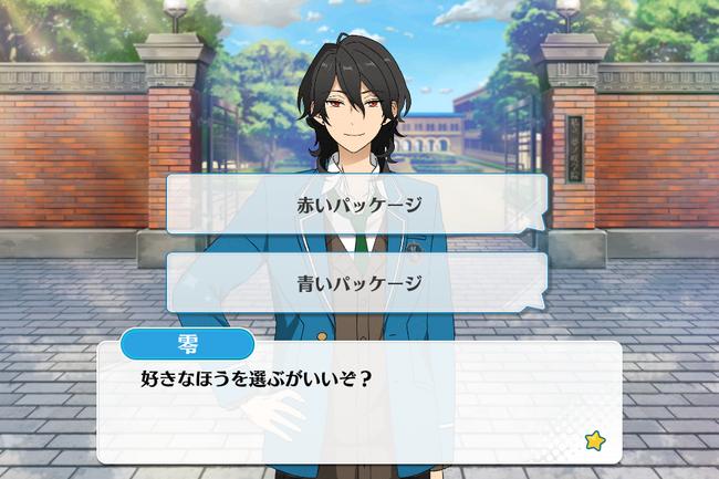 UNDEAD Lesson Rei Sakuma Special Event 2