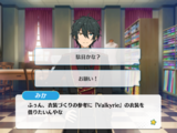 Valkyrie Lesson/Mika Kagehira Normal Event