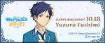 Yuzuru Fushimi Birthday 2017 Gamegift Banner