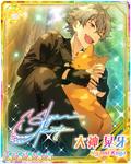 (Wolf Corgi) Koga Oogami Rainbow Road