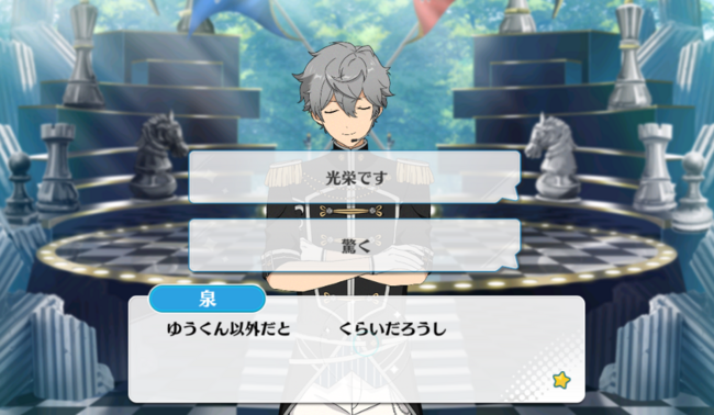 Black and White Duel Izumi Special Event-3