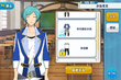 Kanata Shinkai Academy Idol Outfit