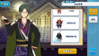 Keito Hasumi Scroll of the Elements Outfit