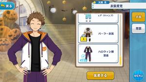 Mitsuru Tenma Halloween Practice Outfit
