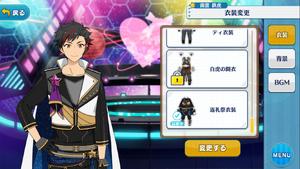 Tetora Nagumo Compensation Fes Outfit