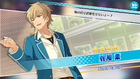 (Breezy Player) Kaoru Hakaze Scout CG