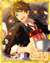 (Life-Sized Gift) Midori Takamine