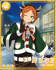 (Red-nosed Reindeer) Hinata Aoi Bloomed