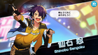 (Visible Shooting Star) Shinobu Sengoku Scout CG