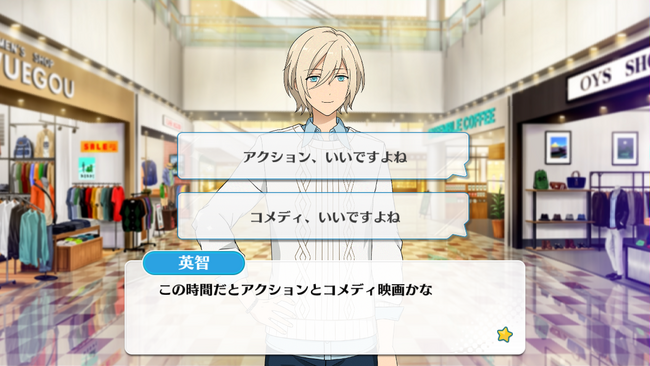 Bounce! Hearts and Flowers Bloom--Mall Live Eichi Tenshouin Special Event 1