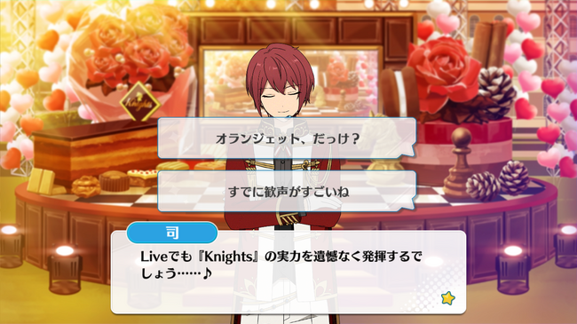 Melty❤Sweetly Unraveling Chocolat Festival Tsukasa Suou Special Event 2