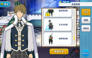 Midori Takamine King Outfit