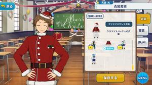 Mitsuru Tenma 2018 Christmas Santa Outfit