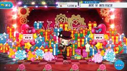 Shu Itsuki Birthday 2017 1k Stage