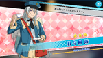 (Delivery of Love) Wataru Hibiki Scout CG