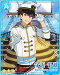 (Sea Captain) Chiaki Morisawa Bloomed