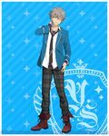 Koga Oogami Dengeki full body
