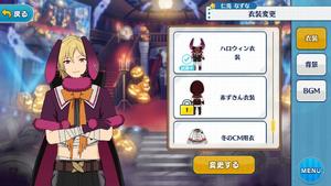 Nazuna Nito Halloween Outfit