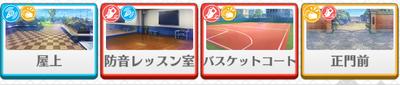 RYUSEITAI lesson Midori Takamine locations