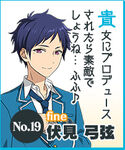 Yuzuru Fushimi Idol Audition 3 Button