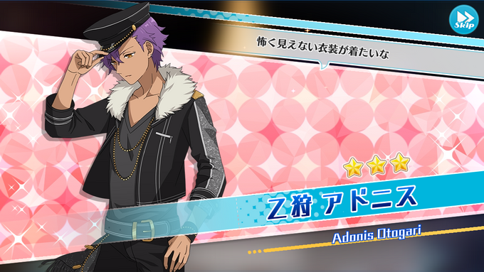 (Agony over his Clothes) Adonis Otogari Scout CG