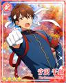 (Fist of Youth) Chiaki Morisawa Bloomed