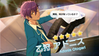 (Thoughtful of Friends) Adonis Otogari Scout CG