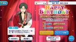 Keito Hasumi Birthday 2017 Campaign